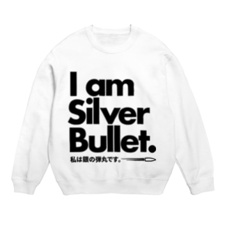 Silver Bullet Sweats