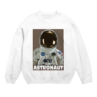 宇宙飛行士 Sweats