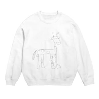 giraffe Sweats