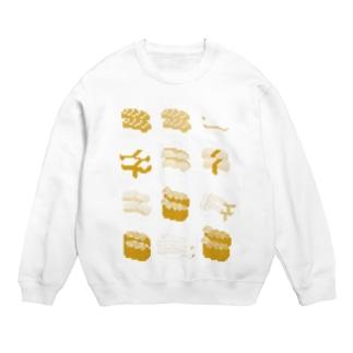 お寿司クン(一覧)黄色 Sweats