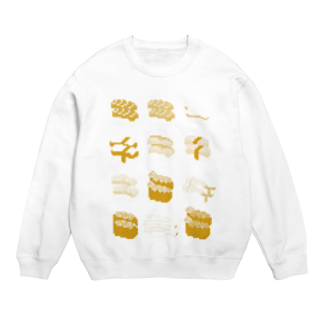 甘津 さえ(Amatsu Sae)のお寿司クン(一覧)黄色 Sweats
