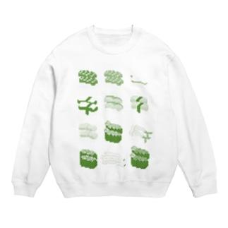 お寿司クン(一覧)緑色 Sweats