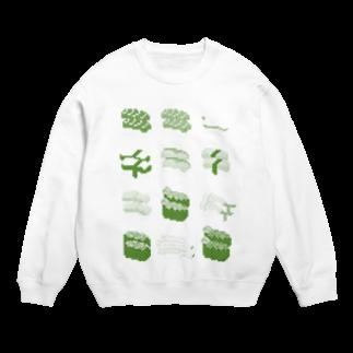甘津 さえ(Amatsu Sae)のお寿司クン(一覧)緑色 Sweats