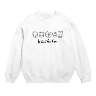 kachiku. Sweats