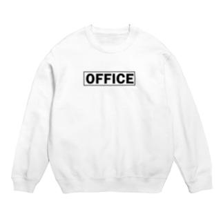 office Sweats
