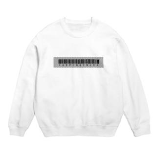 """DEPENDENCE"" Stripe Logo Sweats"