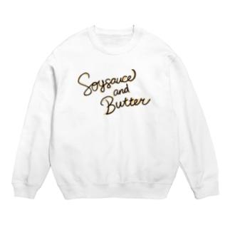Soy sauce and Butter a.k.a バター醤油 Sweats