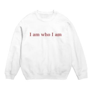 I am who I am Sweats
