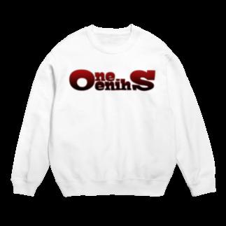 OneShineのOneShine Sweats