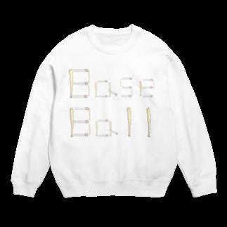 kyonophotoのバットとボールで描いた「BaseBall」 Sweats