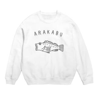 Aliviostaのアラカブ カサゴ ゆるい魚イラスト 釣り 長崎 Sweats
