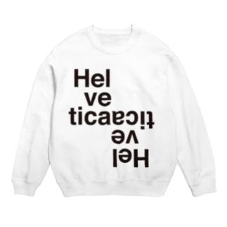 Helvetica Sweats