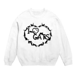 I ♡ CATS Sweats