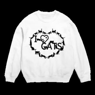 乃舞のI ♡ CATS Sweats
