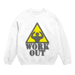 Workout Sweats