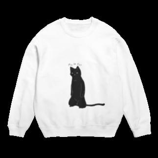 ネコのラクガキの洒落猫(ふく) Sweats