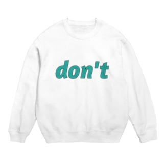 don't Sweats