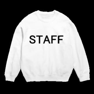 応援歌楽譜スタジアムのスタッフ STAFF が着用するやつ Sweats