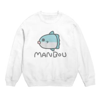 MANBOU(色付き) Sweats