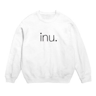 "I LOVE ""inu"" Sweats"