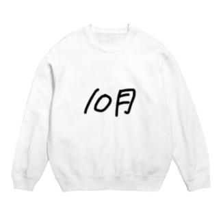 10月Tシャツ Sweats