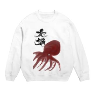 Big octopus Sweats