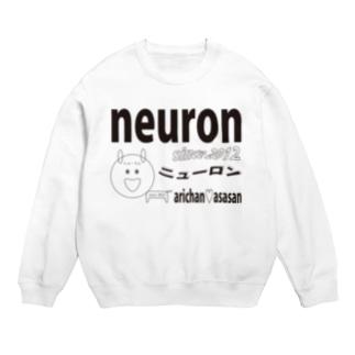neuron公式 スウェット(黒文字) Sweats