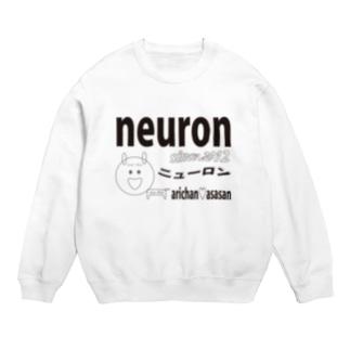 neuron公式 (黒文字) Sweats