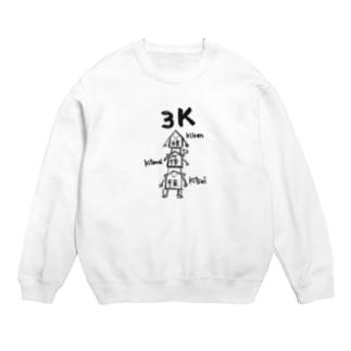 将棋 3K Sweats