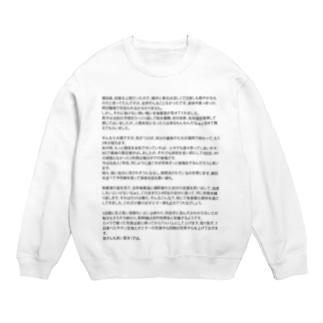 ポエマーパートTシャツ 中東2015Summer Sweats