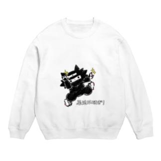 猫忍者1 Sweats