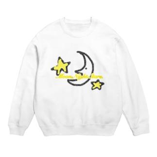 Moon.Night.Stars. Sweats