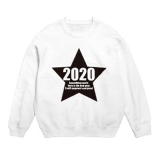 2020-03 Sweats