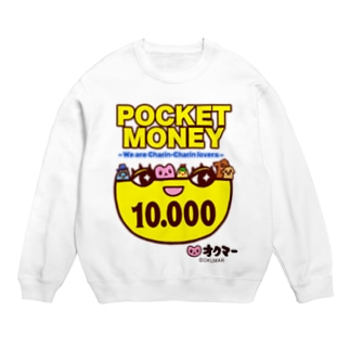 POCKET MONEY Sweats