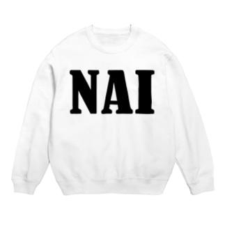 NAI Sweats