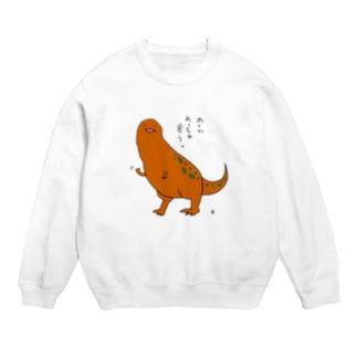恐竜くん Sweats