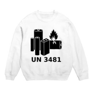 UN3481 Sweats