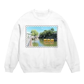 日本の城:高島城★白地の製品だけご利用ください!! Japanese castle: Takashima castle/ Suwa★Recommend for white base products only !! Sweats