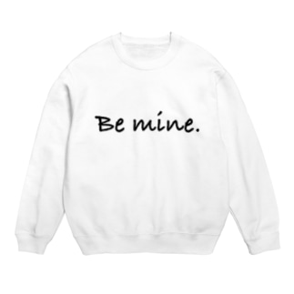 Be mine. Sweats