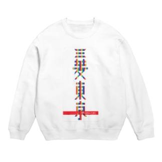 三菱東京 Sweats