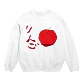 りんご Sweats
