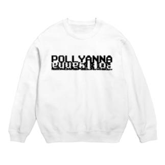Retro Pollyanna Sweats