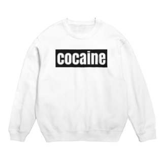 コカイン  Sweats