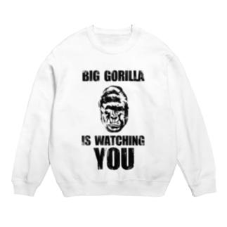 BIG GORILLA IS WATCHING YOU Sweats