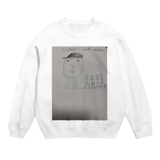 leader and  brothers Sweats