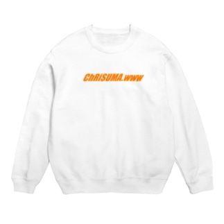 ChRiSUMA.www Sweats
