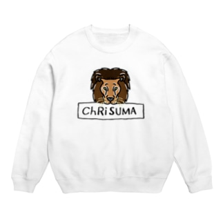 ChRiSUMA LION Sweats