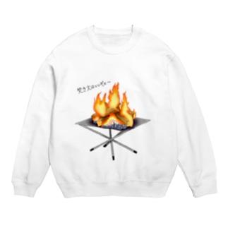 焚き火はいいぞぉ〜 Sweats