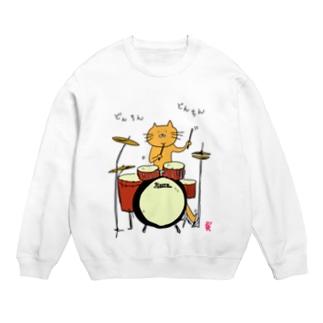 ドラムを叩く猫カラーver. Sweats