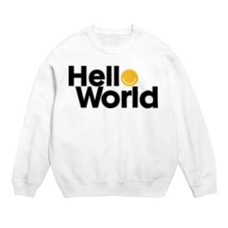 Hello World Sweats